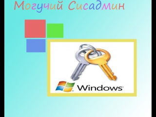 Классический пуск windows 10