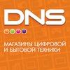 Сеть супермаркетов DNS | Пермский край