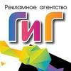 ЛИСКИ - НОВОСТИ - РЕКЛАМА