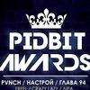 Pidbit Awards