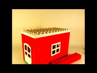 Лего-анимация - строим дом