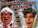 Cast Week из города Москва