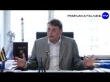Почему не будет закона о родовых поместьях (Познавательное ТВ, Евгений Фёдоров)
