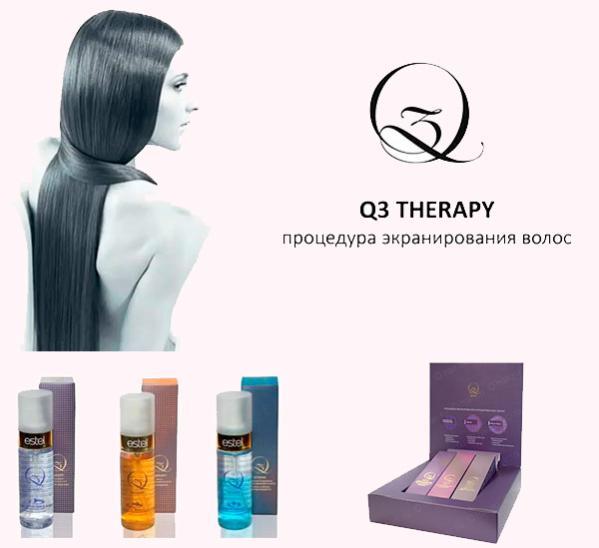 Emergencee (ламинирование) не имеет себе равных в лечении и укреплении безнадежно испорченных волос это