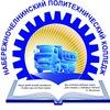 Набережночелнинский политехнический колледж