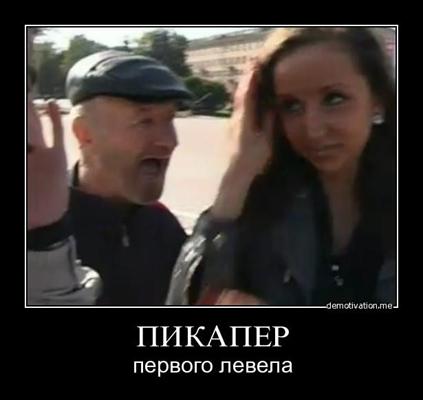 http://cs633330.vk.me/v633330638/2c3ec/fKQmU1Y26e0.jpg
