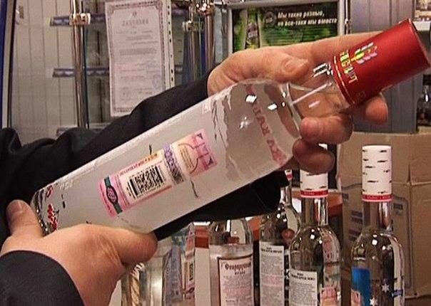 В Якутске изъяли 160 литров алкоголя с признаками контрафакта