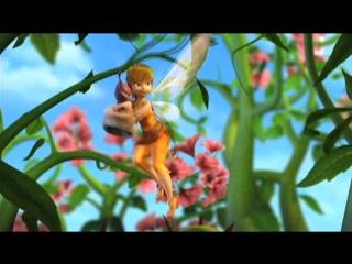 Феи/Tinker Bell (2008) Трейлер