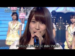[Perf] AKB48 Group (56Members) - 365 Nichi no Kamihikouki (365日の紙飛行機) @ THE MUSIC DAY Natsu no Hajimaru Part 2 (2 July 2016)