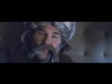 Омерзительная восьмерка - Русский Трейлер (2016, дубляж)