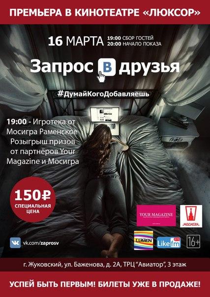 CHULKOVO Горнолыжный клуб Гая Северина.