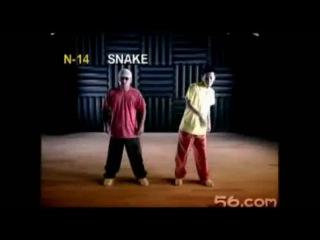 Snaking \ Popping \ Avex Dance Master \ ODT