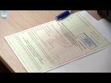 Изменились правила прохождения медкомиссии для получения водительского удосто...