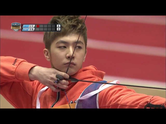 [HOT] 아이돌 스타 육상양궁풋살컬링 선수권대회 2부 K-Pop Star Championships - 남자 양궁, 만년 은47