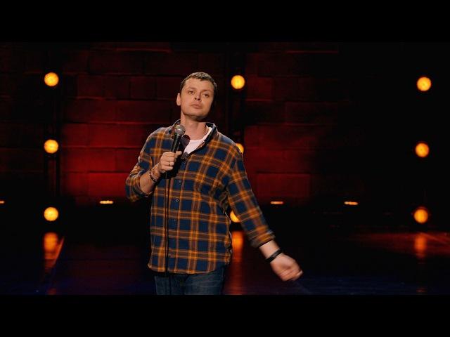 Пскович Алексей Шамутило принял участие в съемках нового сезона комедийного шоу «Stand Up» на ТНТ. Программа выйдет в эфир 27 марта в 22.00.