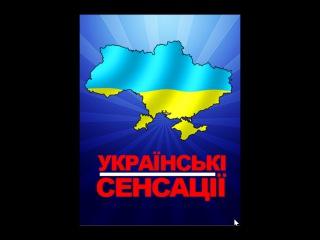 Украинские сенсации. Циничные барыги. Эфир от 21.11.2015