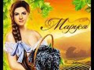 Сериал Маруся 1 сезон (1-80 серии) 8 из 255 серия
