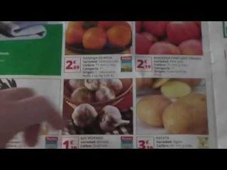 Испания. Изучаем каталог цен от супермаркета Алькампо города Аликанте.