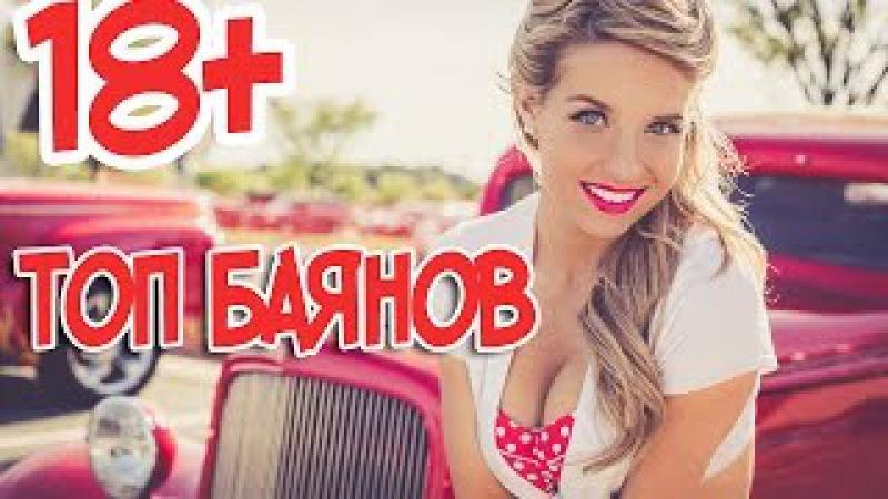 ПОШЛАЯ ПОДБОРКА ПРИКОЛОВ (18) - Лучшие приколы, Прикол Coub Compilation, Funny videos, Fail, Jokes