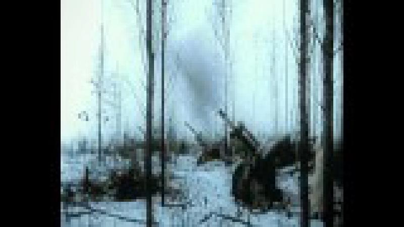 Ария - Новый мир (Вторая мировая, Гитлер)