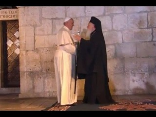 Папа римский посетил Храм Гроба Господня и мечеть Купол Скалы в Иерусалиме http://9kommentariev.ru/