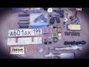 ТРАССА СМЕРТИ Документальный Фильм ПРО БАНДУ КИЛЛЕРОВ ГТА GTA