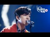 Fancam CNBLUE 정용화 직캠 Young forever 엠카운트다운_160407 150101 EP.78
