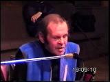 Евгений Головин - Дионис ч2