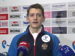 Максим Ковтун стал чемпионом России по фигурному катанию в Екатеринбурге