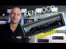 Kenwood KDC-X5000BT Autoradio mit Bluetooth und Android-Music