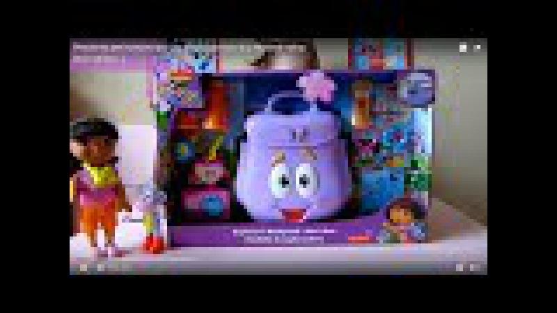 Даша Путешественница Рюкзачок для путешествий Dora the explorer Game set Backpack for travel