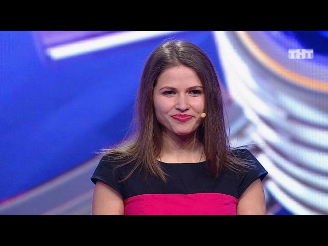 Алексей Шамутило и Юлия Топольницкая Comedy Баттл. Последний сезон(1 тур) 22.05.2015