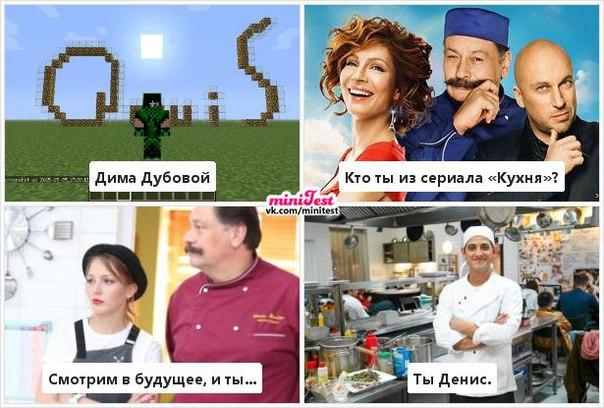 Фото №390909420 со страницы Димы Дубового