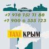 Такси Крым.Трансфер из аэропорта. crimea-taxi.ru