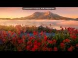 «Природа» под музыку Эротический Саксофон - Чувства. Самая нежная и чувственная мелодия...про такие еще говорят, мелодия на все