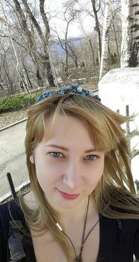 Оксана Савина