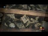 Древние пришельцы: 3 сезон 11 серия (Пришельцы и отцы основатели США) HD 720p