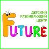 """Детский Центр """"Future"""" (Ярославское шоссе, 26-6)"""