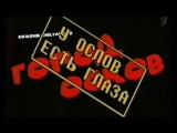 КВН Сборник советских мультфильмов в стиле аниме!