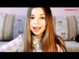 Нервы - Счастье [ЖЕНСКАЯ ВЕРСИЯ] (cover by Diana Promashkova),девочка классно поёт кавер на песню,красивый голос,волшебно спела