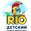 РИО Нижневартовск |Детский Развлекательный Центр