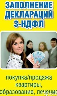 услуги по бухгалтерскому сопровождению москва