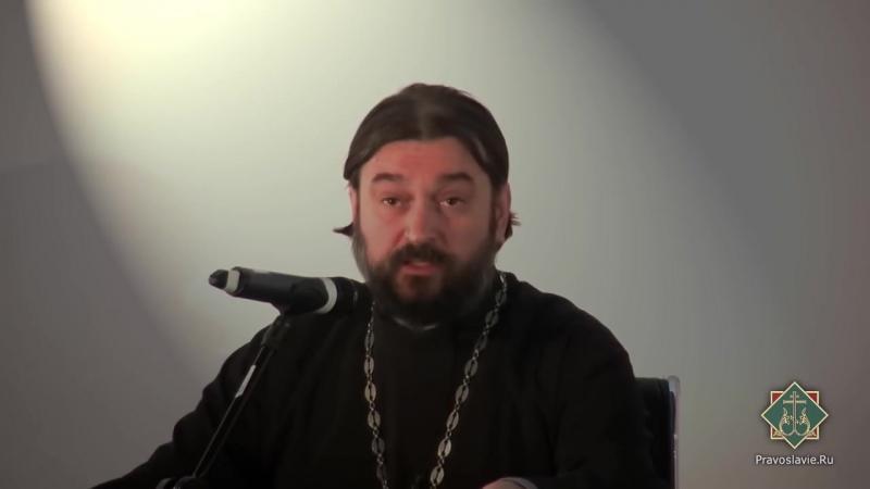 Бог и человек) Простые ответы на больные вопросы) прот. Андрей Ткачёв