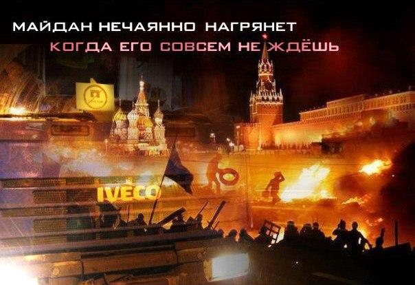 На антикоррупционных митингах в Москве и Петербурге задержали более 1200 человек - Цензор.НЕТ 8094