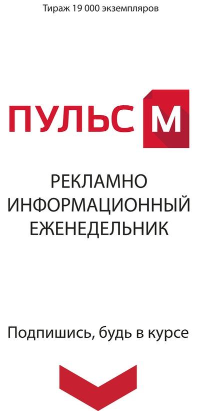 Бесплатно дать объявление в газету метро мелеуз одинцово служба занятости свежие вакансии