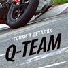 Q-team ★★