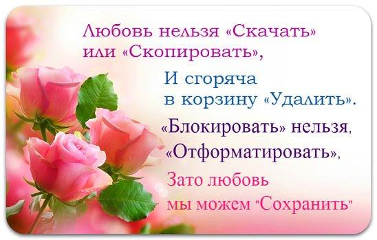 https://pp.vk.me/c633331/v633331870/2a431/xgJKi3jqyaE.jpg