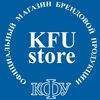 KFUStore   #kfustore #КФУ #KFU