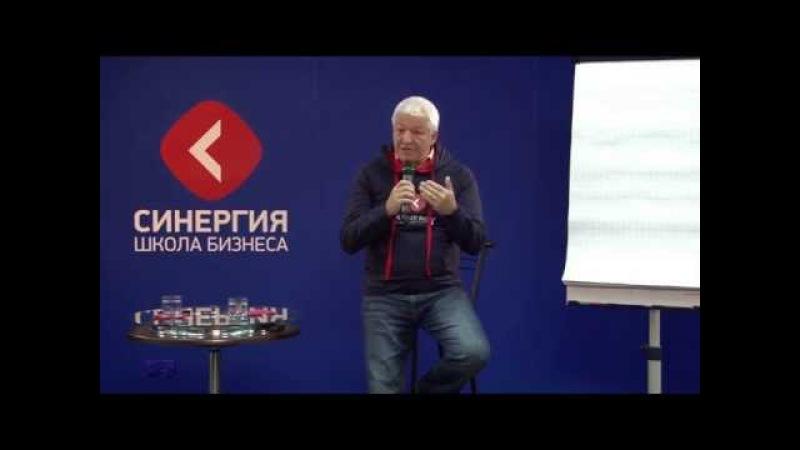 Новый язык телодвижений Мастер-класс Аллана Пиза
