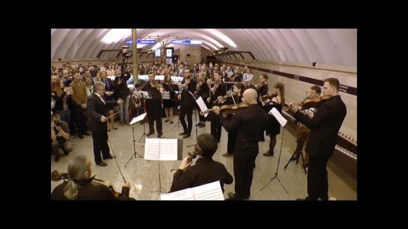 Концерт классической музыки в метро в Санкт-Петербурге 21 мая 2016 г
